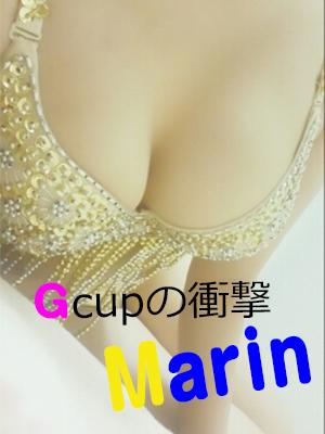 marin1